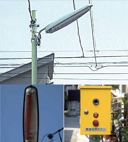緊急防犯灯システム